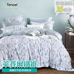 【eyah】60支天絲奢華時尚台灣製雙人床包被套四件組-花弄影