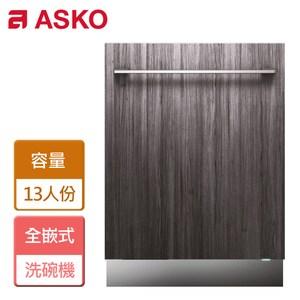 【ASKO 賽寧】全嵌式洗碗機-無安裝-DFI433B