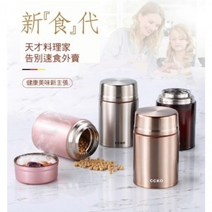 【CCKO】保溫燜燒罐 燜燒杯(700ML)酒紅色酒紅色