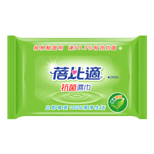 蓓比適 抗菌濕巾10抽 96包/箱