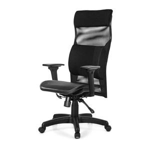 GXG 高背電腦椅 (3D升降扶手/大腰枕) TW-170 EA9#訂購備註顏色