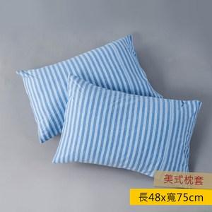 自然針織條紋 美式枕套 2入 經典藍