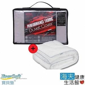 【海夫】EverSoft 雙人180x210/療癒灰+發熱抗菌保暖被