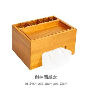 瑪荷尼家具Mahogany - 全原木 桃花心木 衛生紙盒 側抽面紙盒