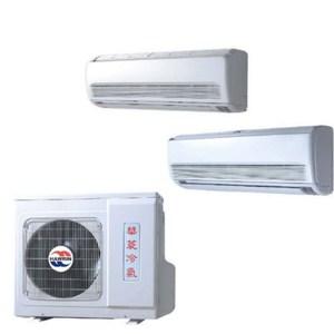 華菱 變頻冷暖一對二DTRS-702KIVSH/DNS-42/28