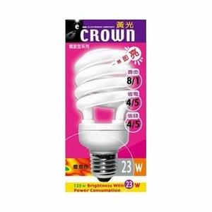 e-CROWN 螺旋 23W 黃光