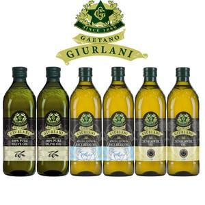 【義大利Giurlani】三大好油禮盒組1000mlx6瓶
