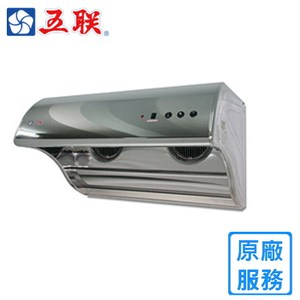 【五聯】W-9201H 直立斜背式電熱油機(90cm)