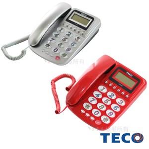 【TECO 東元】來電顯示有線電話(XYFXC008)