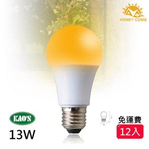 HONEY COMB LED 13W驅蚊燈泡 12入一組