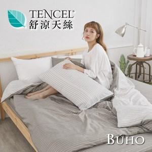 BUHO《浪居夜旅》舒涼TENCEL天絲雙人加大四件式兩用被床包組