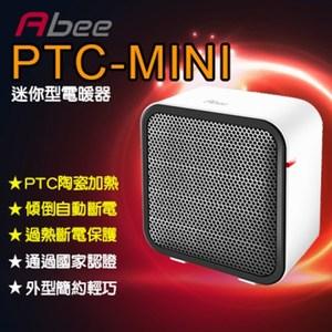 Abee 快譯通 快暖型迷你電暖器 PTC-MINI 紅 神腦公司貨白色