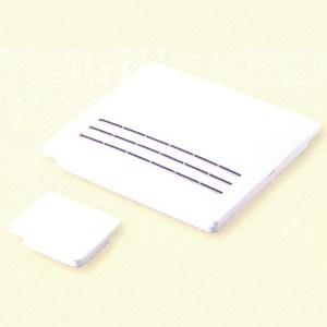 【大巨光】按摩浴缸 配件 子母維修盒 小(DS-3913)