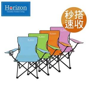 【Horizon 天際線】戶外輕便折疊野餐椅 ( 4色任選 )蘋果綠