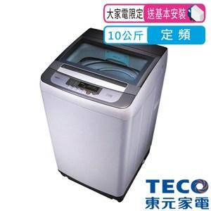 【TECO東元】10公斤人工智慧小蠻腰定頻洗衣機(W1038FW)