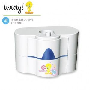 【TWEETY】水氣霧化機 LA-0071