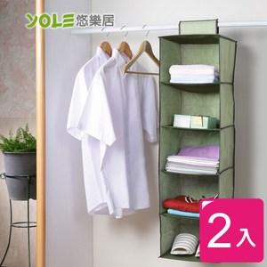 【YOLE悠樂居】棉麻五格衣櫃收納掛袋-綠(2入)