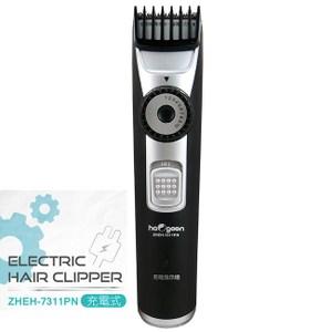 【中華豪井】電動理髮器(充電式) ZHEH-7311PN