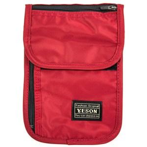 YESON - 多功能防水護照證件包-MG-581紅