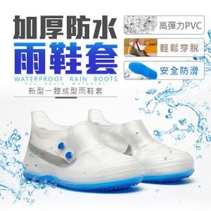 百搭加厚防水雨鞋套藍色44/45(XL)