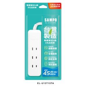 SAMPO 2孔1開3插15尺延長線(EL-U13T15TA)