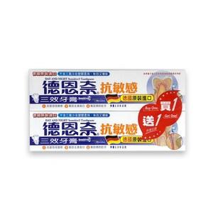 【買六送六】德恩奈抗敏感牙膏130g(共12支)