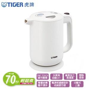 TIGER 虎牌1.0L電器快煮壺 PFY-A10R