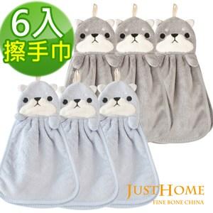 Just Home旺旺柴犬超細纖維背心擦手巾(6入組)
