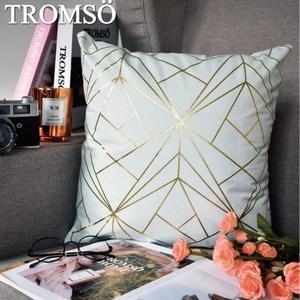 TROMSO風尚北歐抱枕/金典幾何