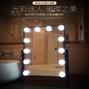 HONEY COMB 藝人愛用款 LED觸控化妝鏡 GT-3197