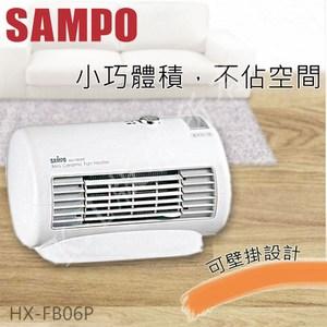 [特價]【聲寶】陶瓷式電暖器 HX-FB06P