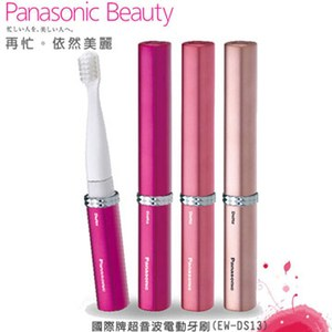 Panasonic 國際牌 攜帶型音波震動電動牙刷 EW-DS13-PN(粉金)