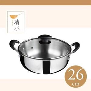 清水鋼鋼好原味湯鍋26cm