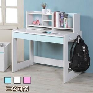 《C&B》天才學童系列恰克限定版日式成長書桌(三色可選)活力藍