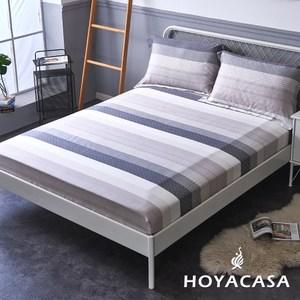 《HOYACASA星漾雪梨》單人親膚極潤天絲床包枕套三件組