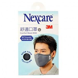 3M 舒適口罩 L 深灰色