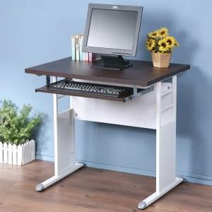 Homelike 巧思辦公桌-加厚桌面80cm(附鍵盤)桌面:胡桃/桌腳:白/飾板:灰