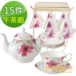Just Home潘朵拉新骨瓷15件午茶組(咖啡杯+英式壺)