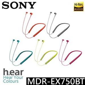 SONY MDR-EX750BT h.ear 丹橙紅 無線藍芽降噪耳機