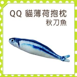 【QQ】貓薄荷抱枕-秋刀魚(WL30060) (I002J01)