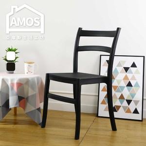 【Amos】格林素色人體工學塑膠餐椅黑色
