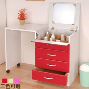 《C&B》 創意多用伸縮化妝桌櫃-紅色