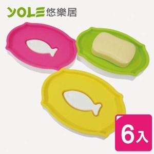 【VICTORY】抗菌魚兒肥皂盒 (6入組)#1425022