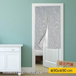 HOLA 杏櫻緹花短門簾 寬90x高90cm 灰藍色