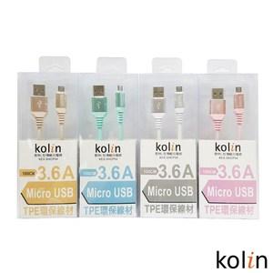 Kolin歌林 3.6A Micro急速傳輸充電線