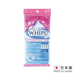 KOKUBO 小久保洗澡巾28x100CM-藍 K-KB041