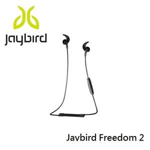 Jaybird Freedom 2 藍牙無線運動耳機 碳石黑