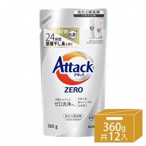 Attack ZERO超濃縮噴槍型洗衣凝露 (補充包360g)x12入 箱購360gx12