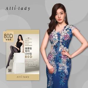 韓國Alli lady 纖腿透膚彈性絲襪  80D 都會黑