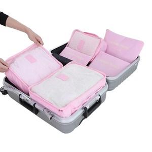 PUSH!旅遊用品旅行收納袋衣物收納包6件套粉紅S56-1粉紅